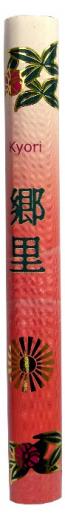 Japanische Räucherstäbchen Kyori