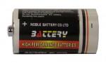 Batterie hiding-place size mignon